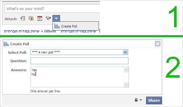 יצירת סקרים בפייסבוק