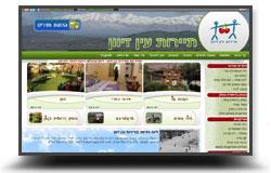 תיירות עין זיוון: www.enzivan.co.il