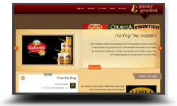 ג'רמי גורמה: www.jeremy-gourmet.com