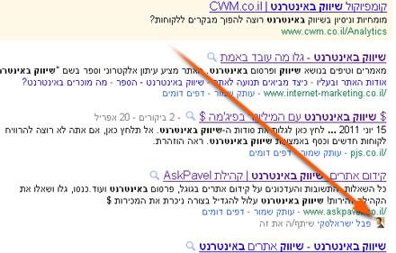 תוצאות חברתיות במנוע החיפוש של גוגל ישראל