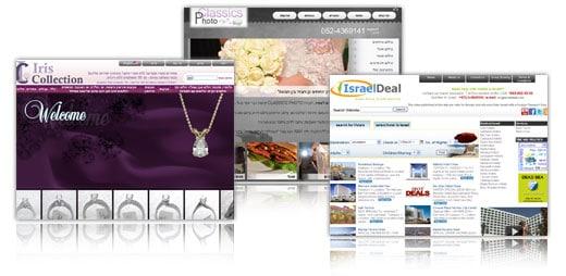 בתמונה: צילומי מסך, בניית אתרים מתקדמת ללקוחות