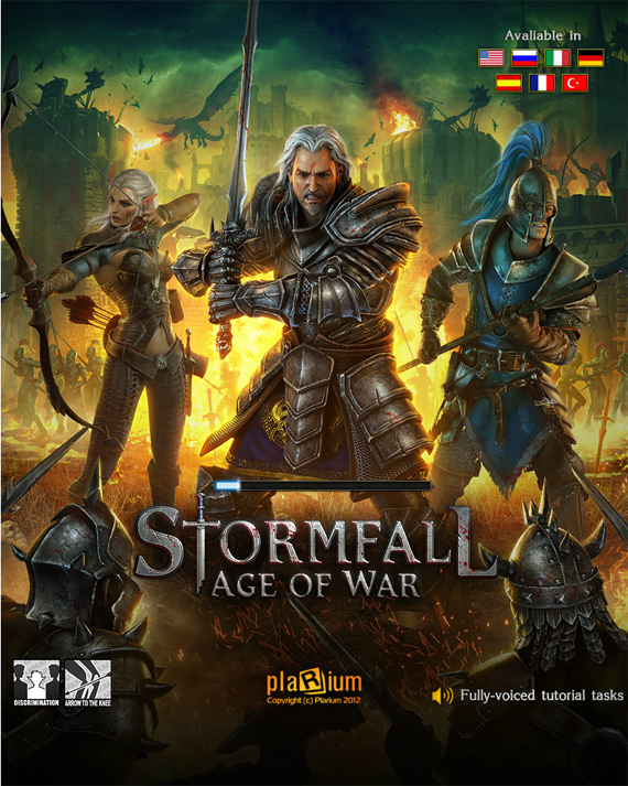 "כרזת המשחק Stormfall: Age of War, יח""צ"