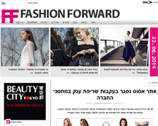fashion forward. צילומסך