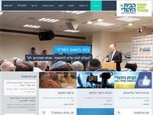 אתר מפלגת הבית היהודי. צילומסך