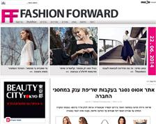 fashion forward. צילומסך