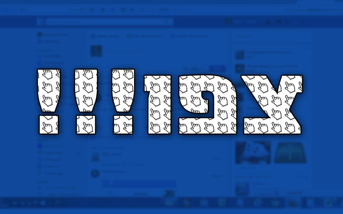 לא תאמינו כיצד הפכה פייסבוק לפח הזבל של האינטרנט. צפו!!
